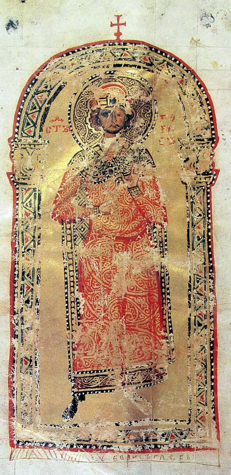 Царь болгарии борис 8 фотография